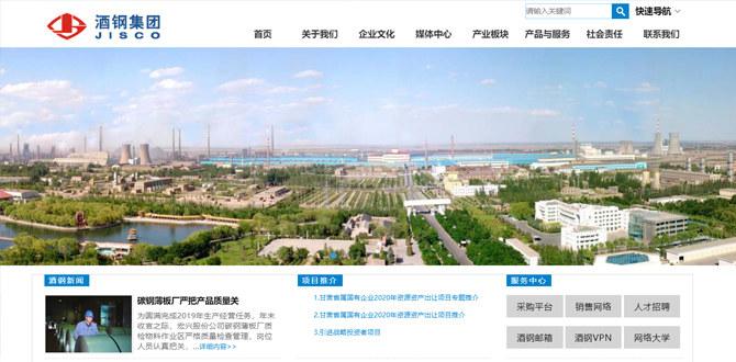 JISCO Steel Manfacturer